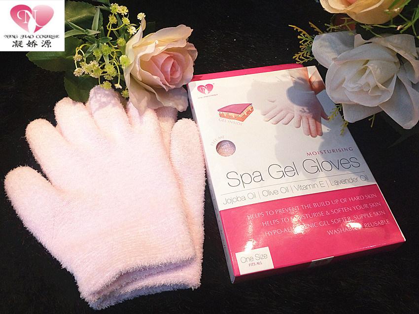 Hot Sale Whitening Skin Plant Essential Oil Gel SPA Hand Gloves Polyester Glove Best Qlt Glove