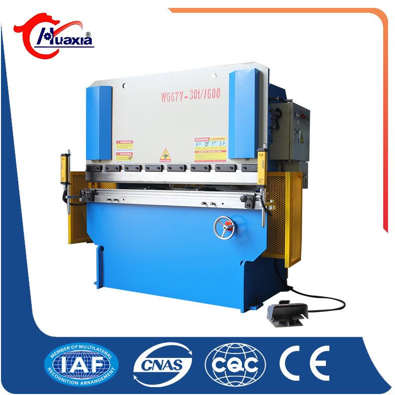 Wc67y Hydraulic Plate Press Brake