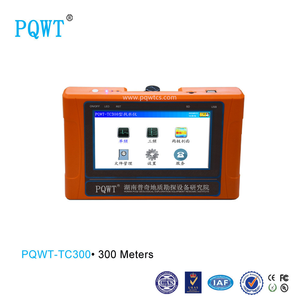 The King of Quantity! Electrical Automapping Detection of Water 300m