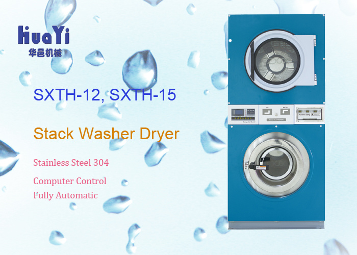 Stack Washer Dryer with Coin Operation for Sale