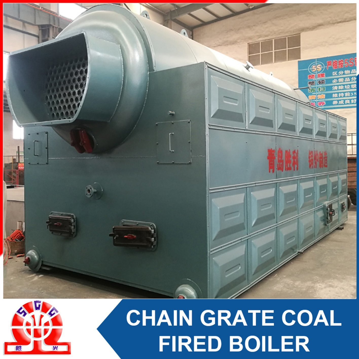Low Emission 1.4MW-1.0MPa Coal Fired Hot Water Boiler