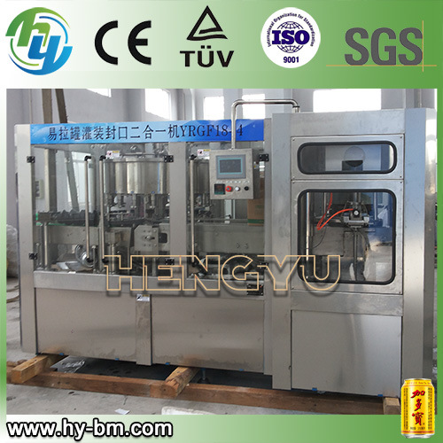 Automatic 2 in 1 Beverage Filling Machine Price