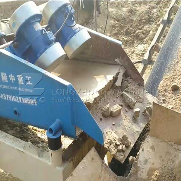High Efficient Sand Recycling Machine for Sand Making Plant