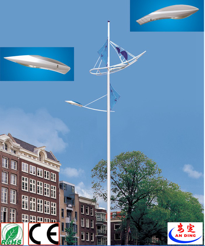 Public Lighting Ce CCC Certification Approved Aluminium Solar Street Light