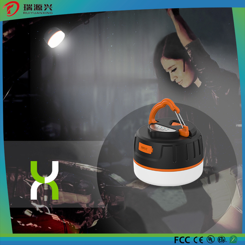 Magnetic Waterproof 5200mAh Power Bank With Camping Lantern