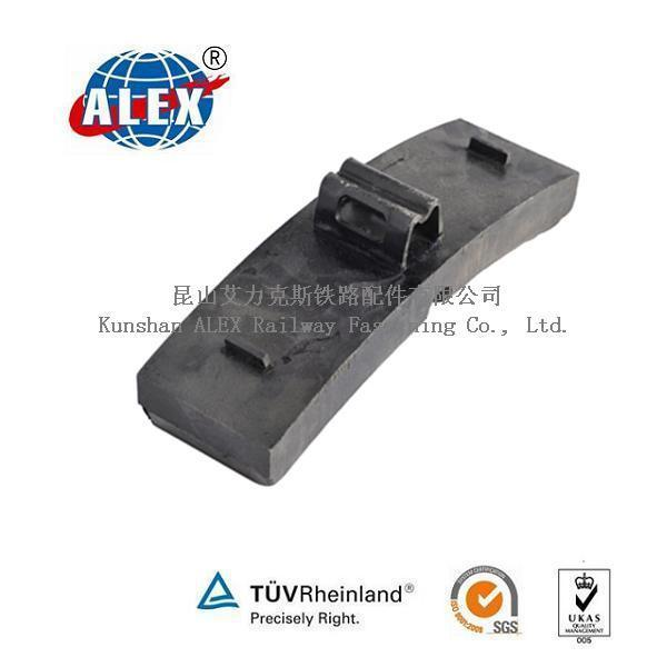 Locomotive Brake Block for Train Parts