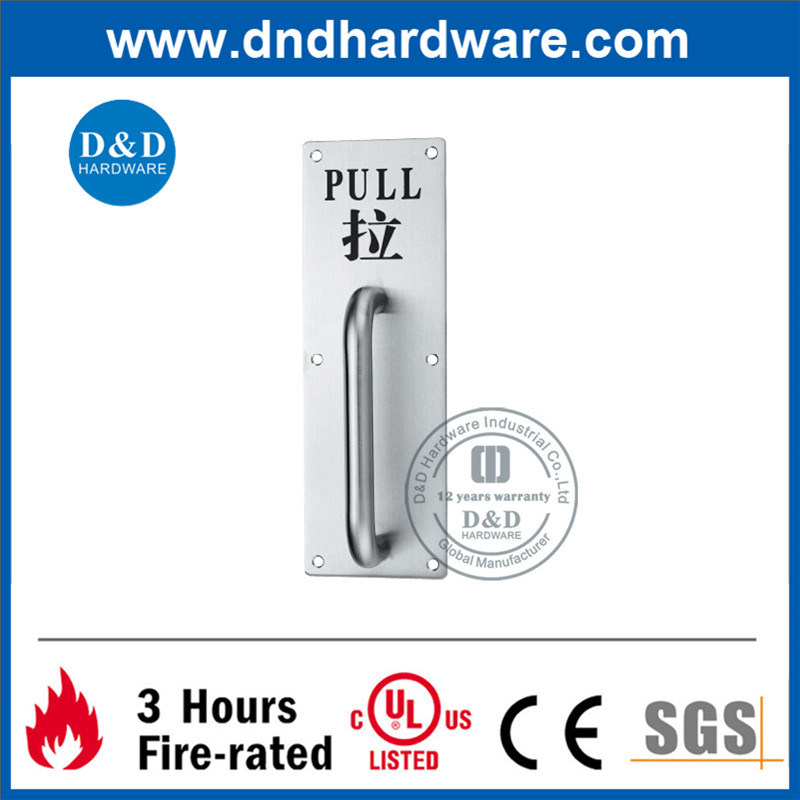Stainless Steel Grade 201 Door Sign Plate with Pull Handle (DDPH013)