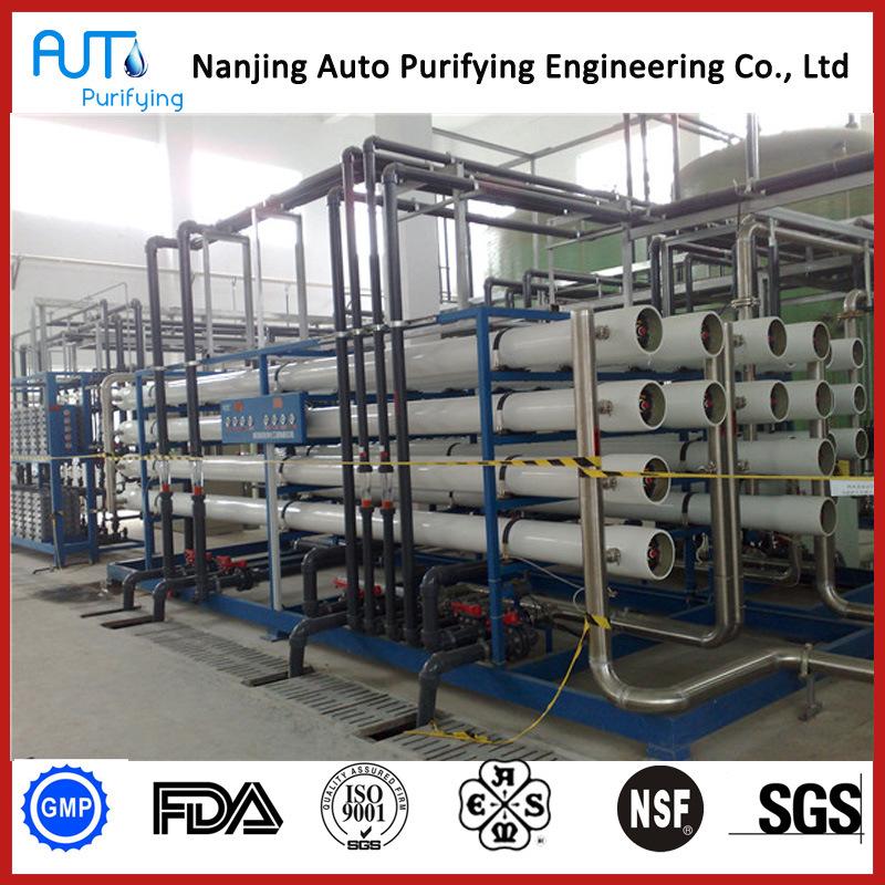 Industrial RO Water Treatment Equipment