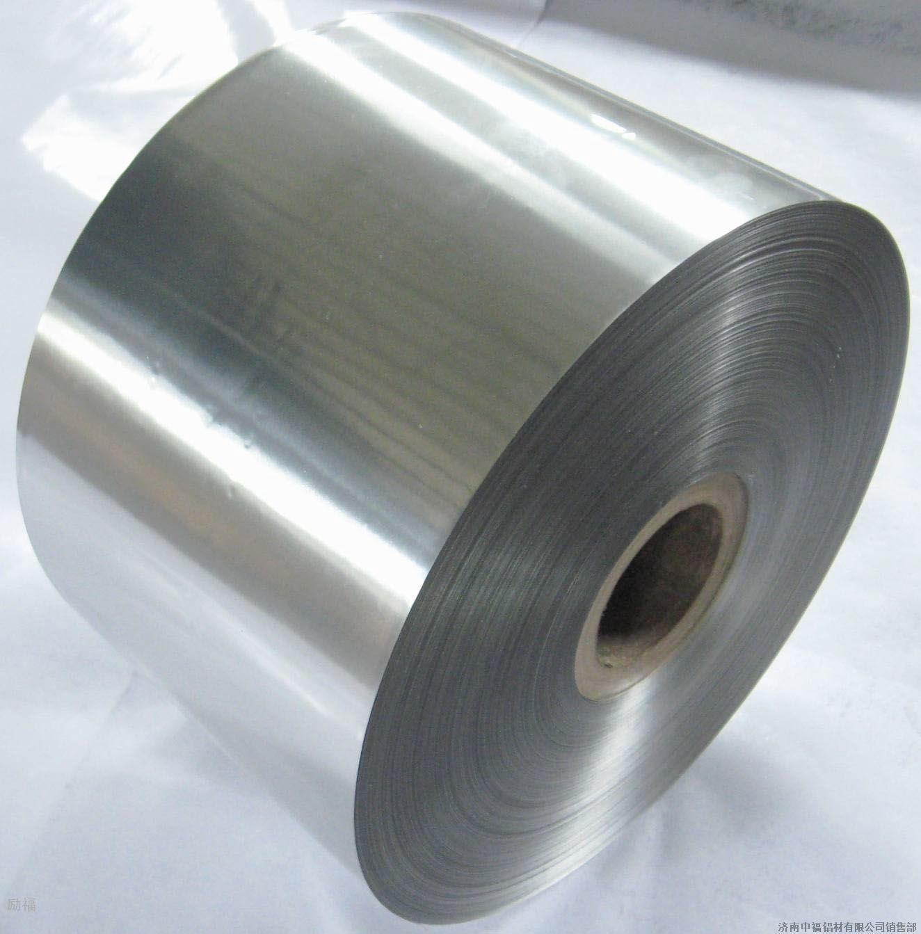 Cq Quality Gi Strip for Steel Pipe