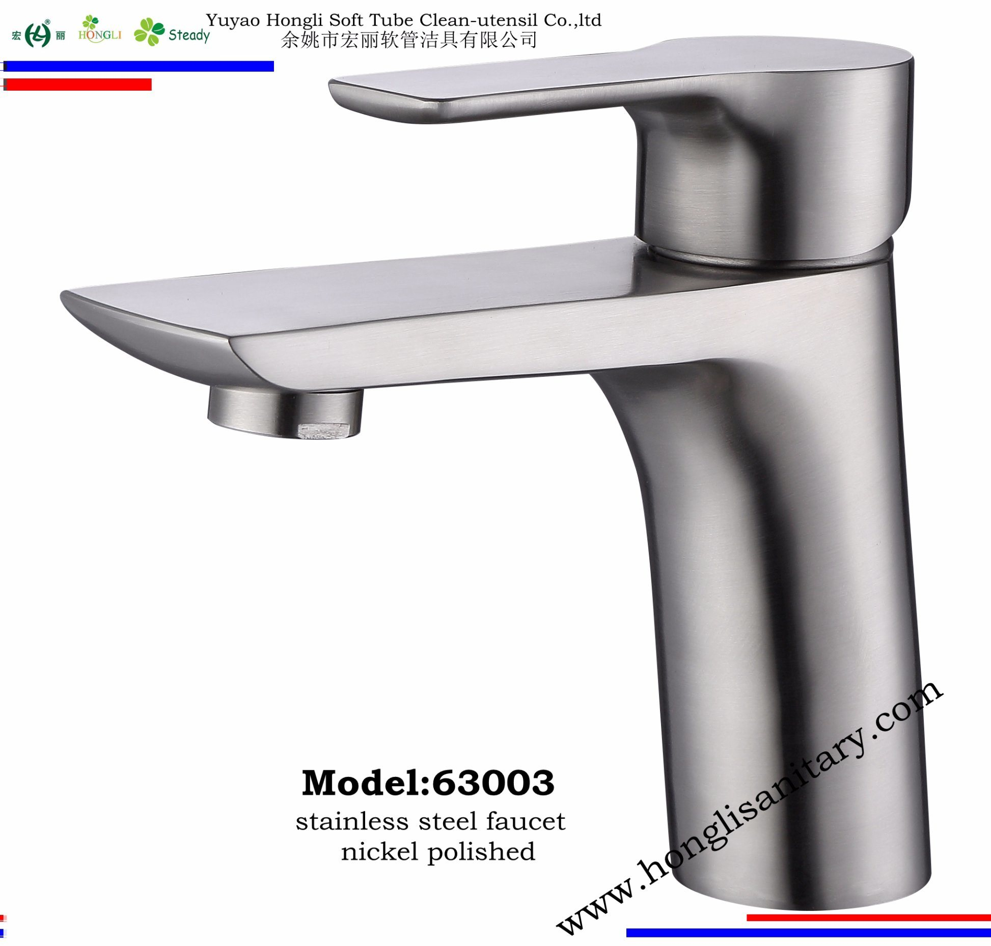 63001 Nickel Polished Stainlesss Steel 304# Basin Faucet
