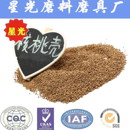 Granular Walnut Shell Mesh Size Abrasives Polishing (XG-A-52)