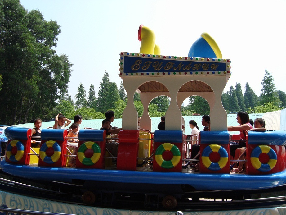 Children′s Swing Boat - Kiddie Amusement Equipment