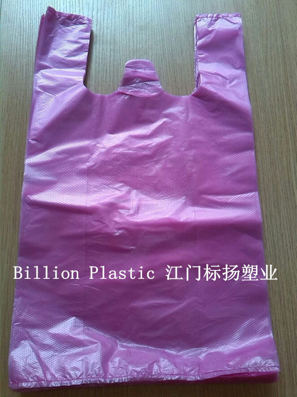 HDPE Colorful Plastic Durable T-Shirt Bags for Shopping