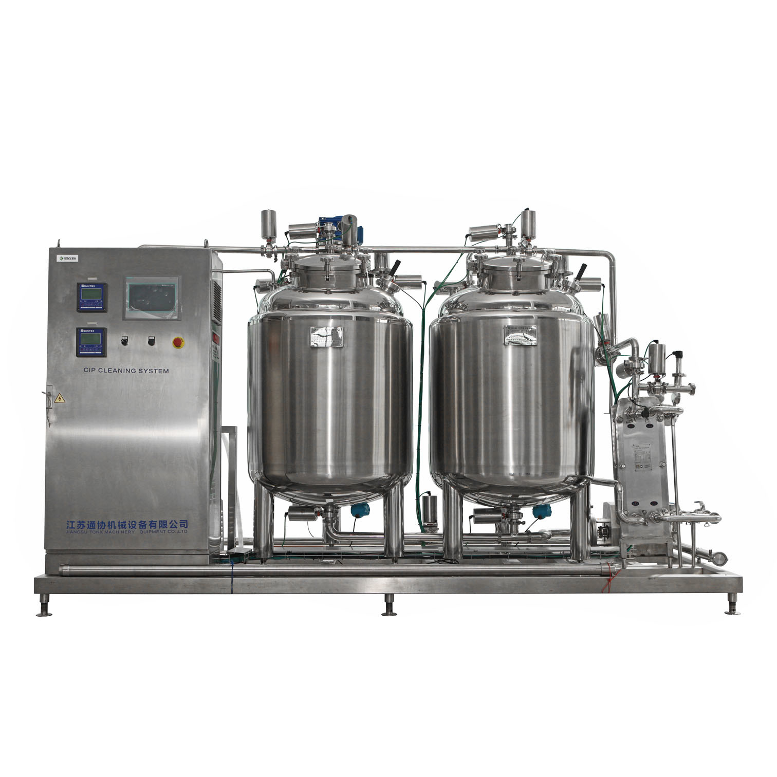 Sanitary Stainless Steel Liquid Mixing Tank with Jacket