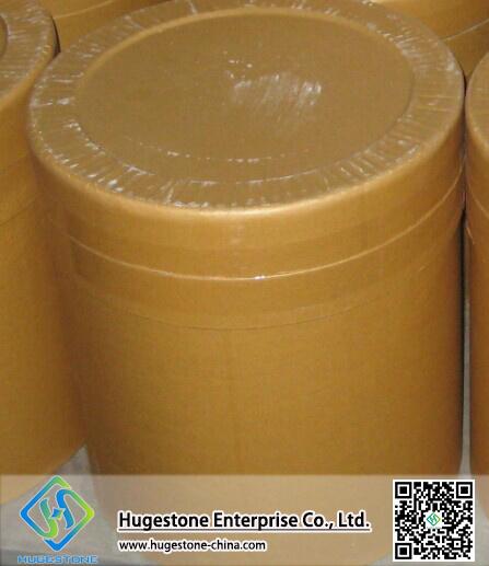 High Quality Food Grade Xylitol (C5H12O5) (CAS: 87-99-0)