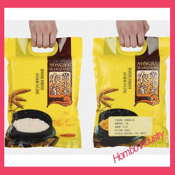 Customized Rice Plastic Bag/Plastic Packaging Bag