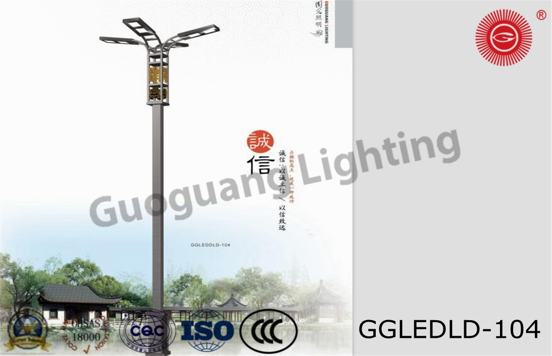 Ggledld-104 Patent Design IP65 High Quality 6m-12m LED Street Lights