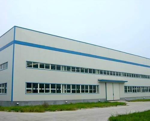 Steel Building for Factory Usage