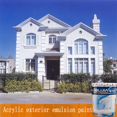 China Acrylic Exterior Wall Emulsion Paint Hlj W 25 China Acrylic Latex Paint Acrylic Latex