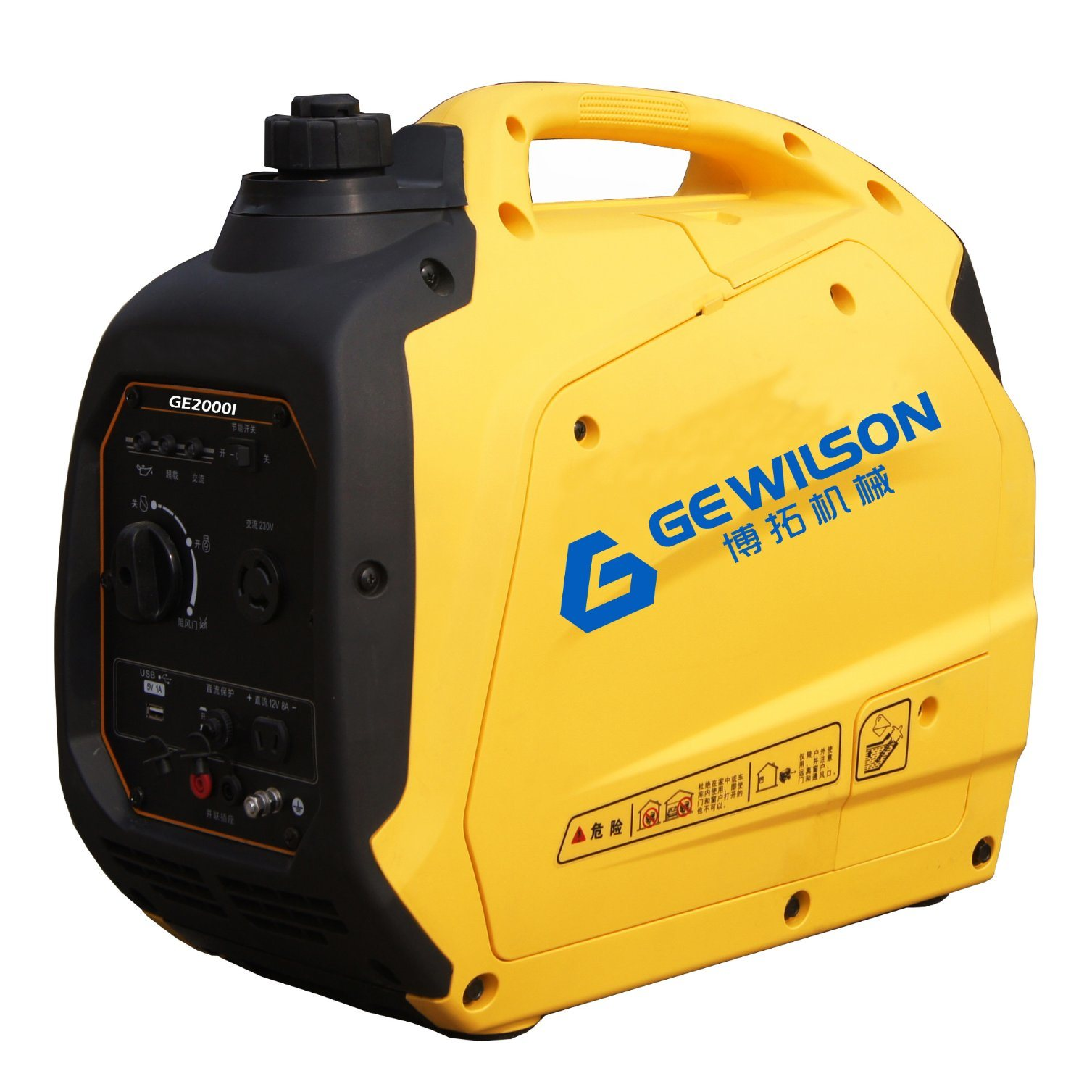 2kw Gasoline/Petrol Outdoor Portable Inverter Generator