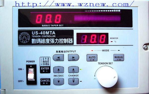 数码锥度张力控制器接线