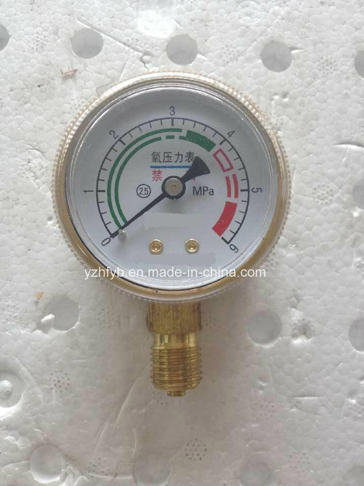 Y63 Yellow Steel Pressure Gauge