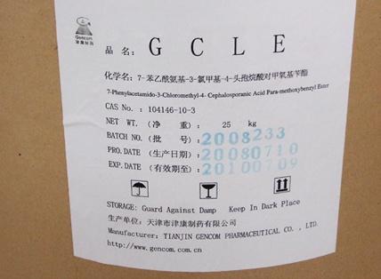 intermediate - gcle