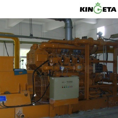 Kingeta Rice Husk Gasifier Multi-Co-Generation System