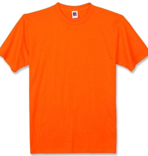China Plain Tee - China T-Shirt  Men T Shirt