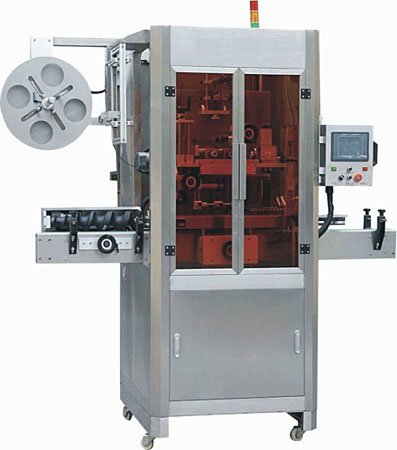 Automatic PE Film Shrinking Package Machine/Wrapping Machine Slm-250
