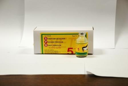 Benzyl Penicillin, Procaine Penicillin and Streptomycin Sulphate