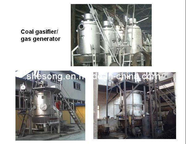 Two Stage Coal Gasifier