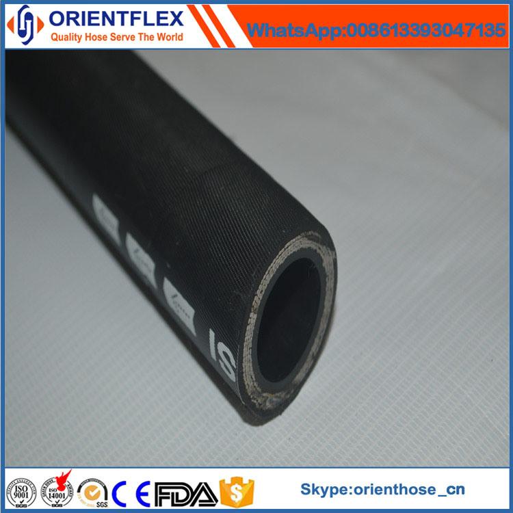 Flexible Rubber Hydraulic Pipe (SAE 100 R12)