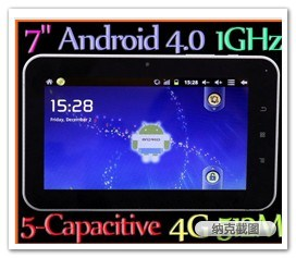 Android 4.0 5-Point Capacitive Tablet PC Allwinner A10 Cortex A8