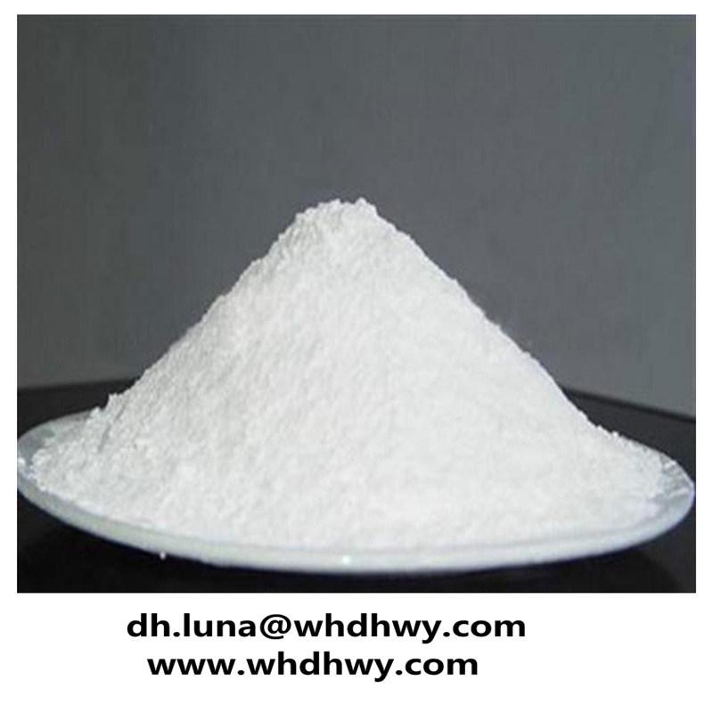 Arabinose China Supply Sweetener D-Arabinose L-Arabinose