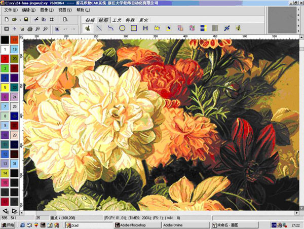 Electronic Jacquard CAD Software/Jacquard CAD Design Software