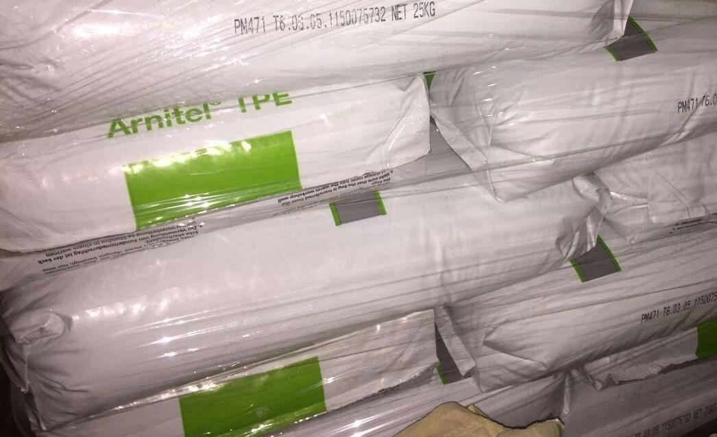Thermoplastic Copolyester Elastomer Arnitel Pl-471