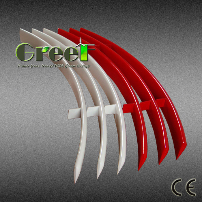 1kw Vertical Axis Wind Turbine Blade with Ce