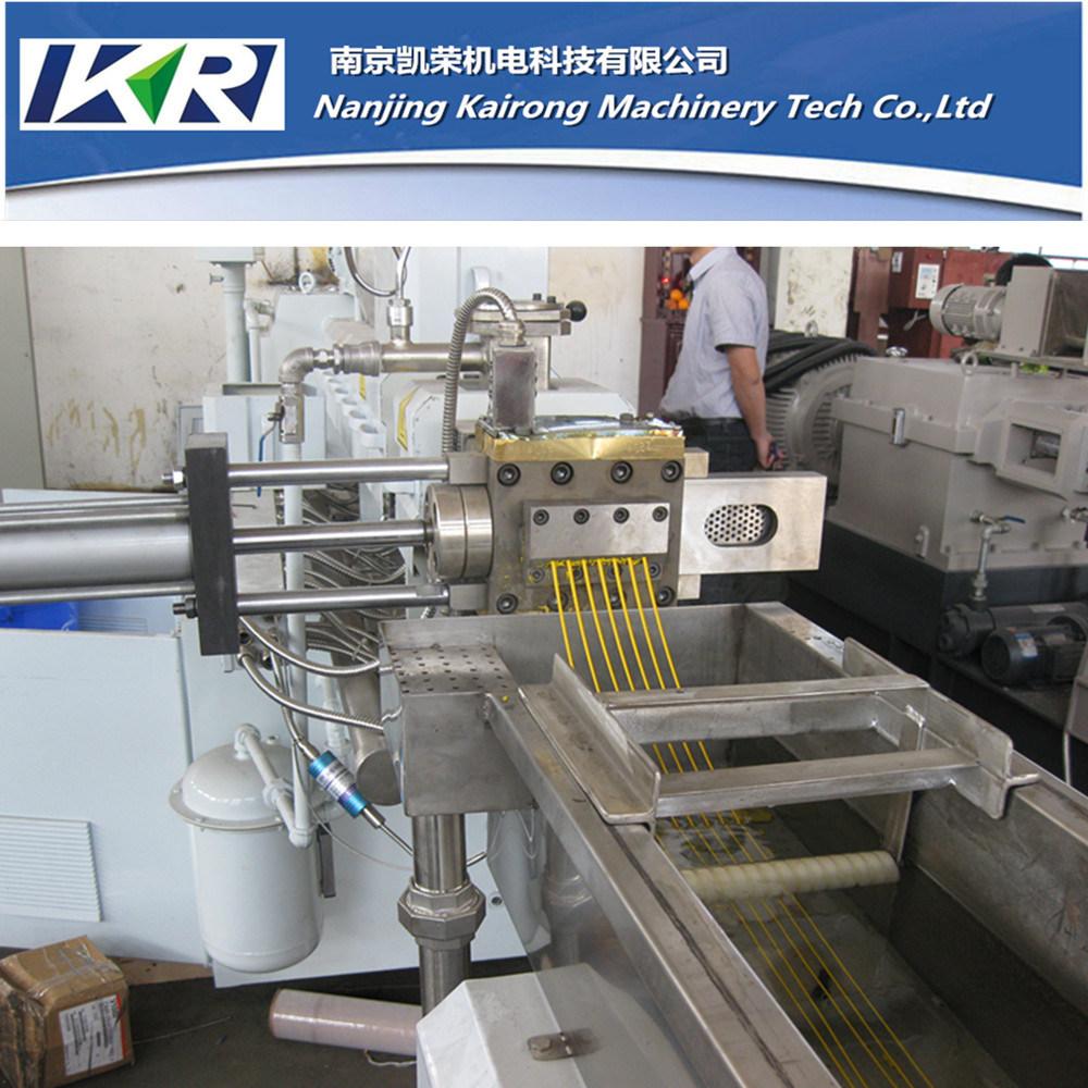 ABS Pet PVC Nylon Plastic Recycling Granules Making Machine