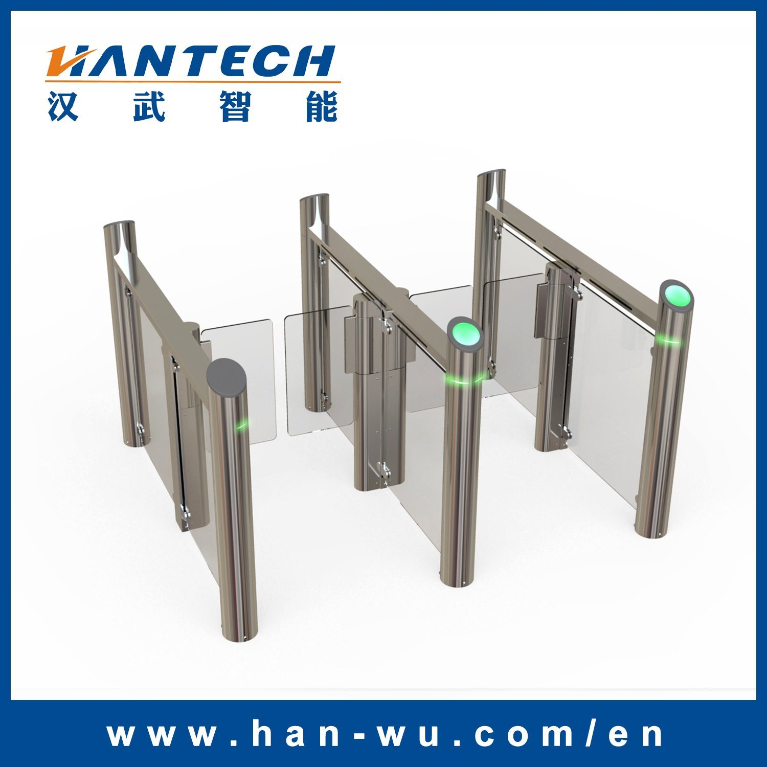 IC/ID Card Reader System Optical Swing Gate