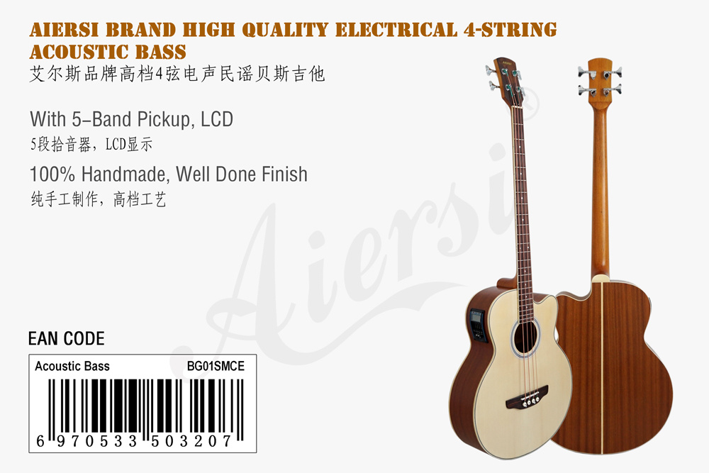 China Aiersi Brand High Quality Electrical 4-String Acoustic Bass (BG01SMCE)