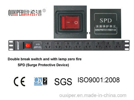 PDU Power Socket (XP-1U-B2AFQ8LH)
