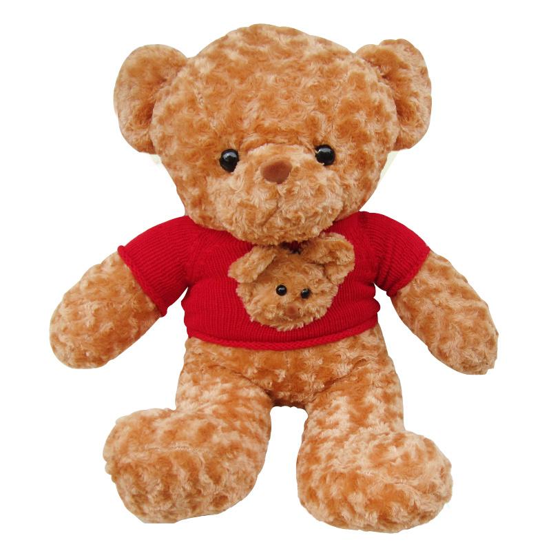 Kids Essential Beanie Stuffed Plush Teddy Bear