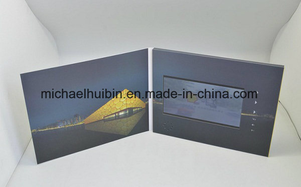 7inch LCD Screen Magnet Switch Control Video Invitation Card (VC-070)