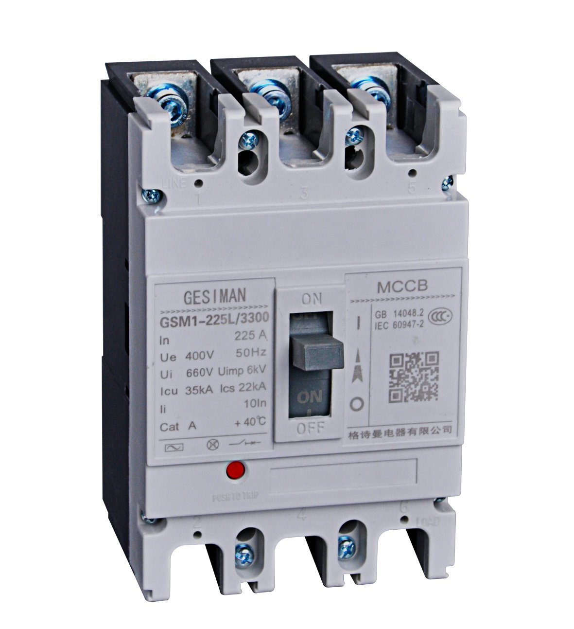 MCCB Moulded Case Circuit Breaker MCCB-225