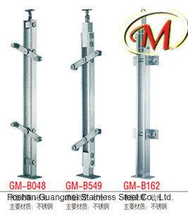 Sanding Finish Stainless Steel Stair Railing Pillars (GM-B048 / GM-B549 / GM-B162)