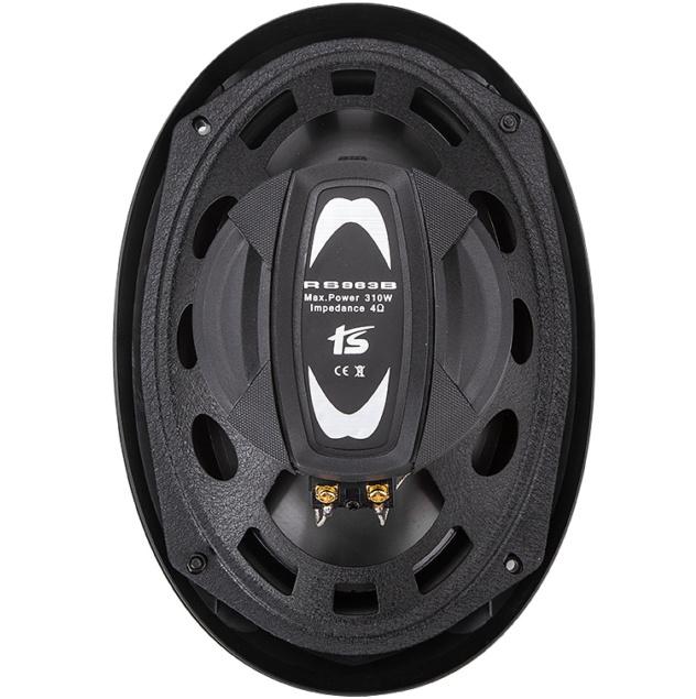 963b 9X6 High Power Coaxial Horn Speaker for Car