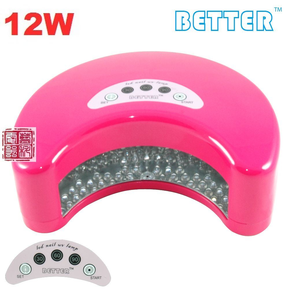 Moon Light LED Nail UV Lamp (LK-D12W) Better Brand Patent Products