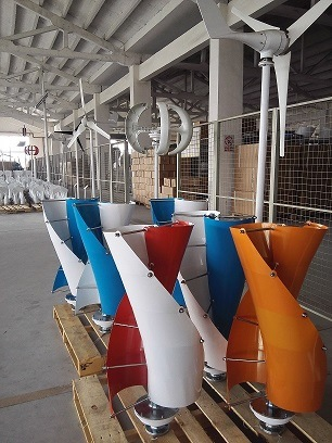 200W Small Axis Vertical Wind Turbine Generator with Silence and safety