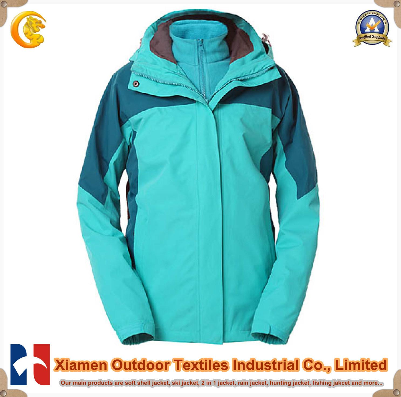 Купить Зимние Женские Спортивные Куртки